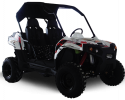 TrailMaster Challenger 300E White RF